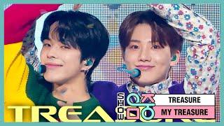 [쇼! 음악중심] 트레저 - 마이 트레저 (TREASURE - MY TREASURE), MBC 210123 방송