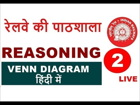 Venn diagram based di made easy for sbi po 2017 venn diagram reasoning tricks railway alp technician group c group d in hindi ccuart Image collections