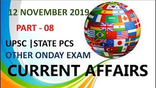current affairs 12 number 2019 for UPSC AND PCS