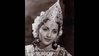 SHRI KRISHNA ARJUN YUDDH (1945) - Mann ke meet mere