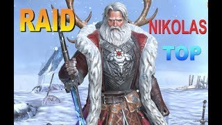 RAID shadow legends Николас (Nikolas) ТОП Герой 尼古拉斯