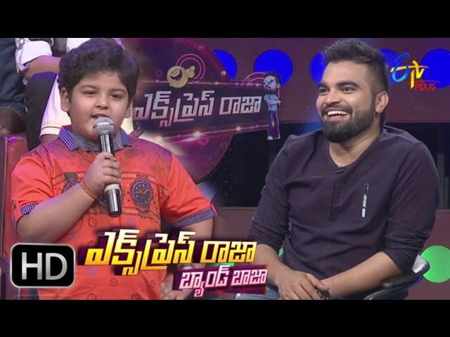 Express Raja – 25th March 2017 – Full Episode   ETV Plus Game Show
