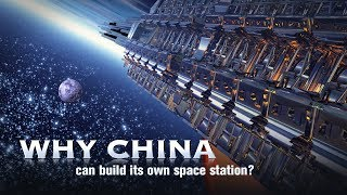 Why China can build its own space station?