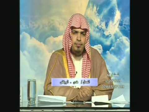 تفسير الاحلام الشيخ ابراهيم الرويس احلامكم اعلامكم 2