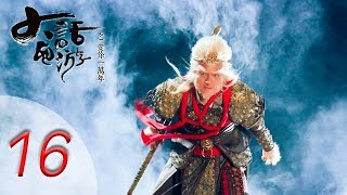 Monkey King Engsub | A Chinese Odyssey Love of Eternity Engsub EP 39~EP 41 ZTAO CUT