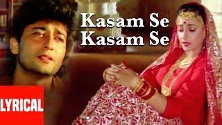 Kasam Se Kasam Se Lyrical Video | Aayee Milan Ki Raat