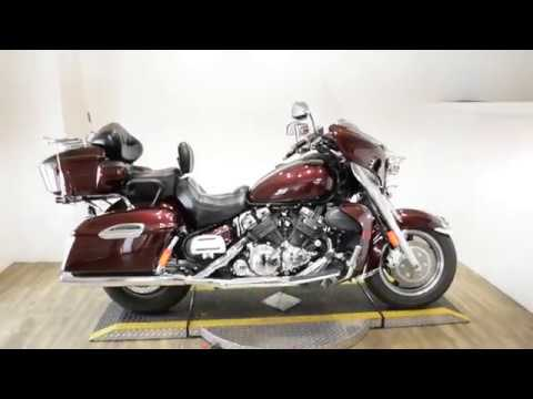 2006 Yamaha Royal Star® Venture in Wauconda, Illinois - Video 1