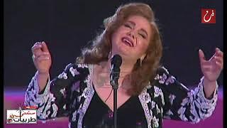 تحميل و مشاهدة •نادر• ميادة الحناوي   هي الليالي كده HD   مهرجان اوربت الثاني   لبنان 1997   سمعني طربيات MP3