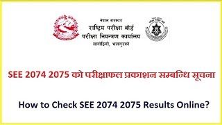 How to Check SEE result 2075 / 2018 - SEE RESULT 2018 / 2075
