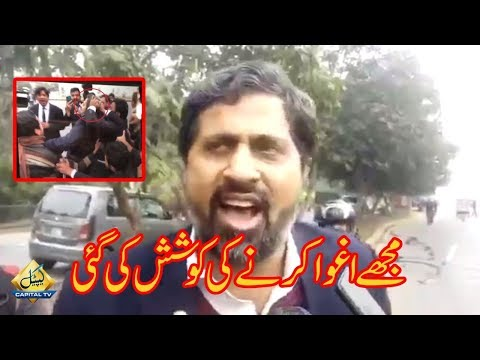 Protesting Lawyers have tried to abduct me, claims Fayaz ul Hassan Chohan