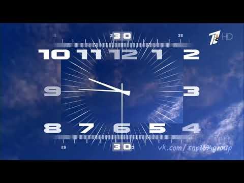 Заставки и часы (ОРТ Joyousmicor Edition, 01.12.2020)