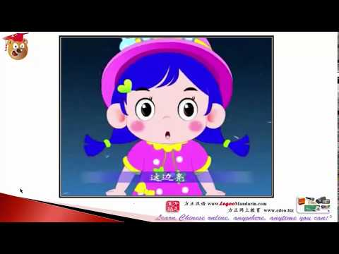 CCS K1-16 萤火虫 Firefly - Children's Chinese Song - trimmed