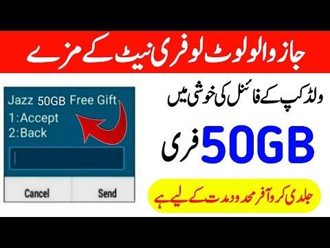 Jazz Mobilink 50 gb free internet Latest code 2019 ,Gift 50
