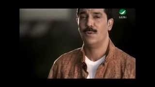 اغاني حصرية Abdullah Al Rowaished Moshtaq عبد الله الرويشد - مشتاق تحميل MP3