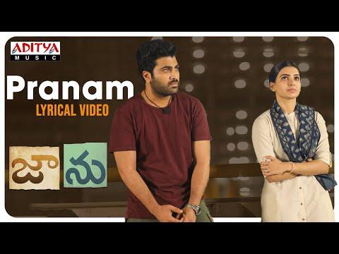 Pranam Lyrical Video - Jaanu