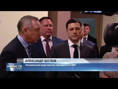01.02.2018 # Александр Беглов проконтролировал выполнение майских указов