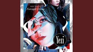 Yezi - Crazy Dog (feat. San E)