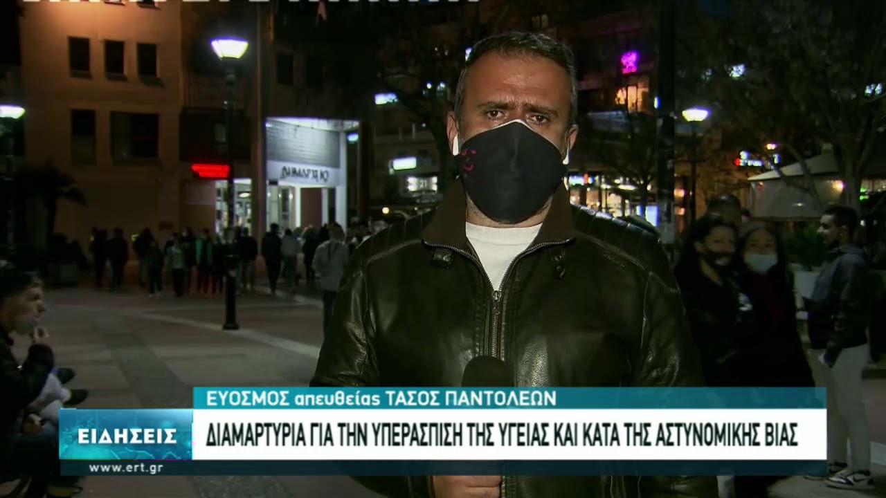 Διαμαρτυρία κατοίκων στον Εύοσμο   27/03/2021   ΕΡΤ
