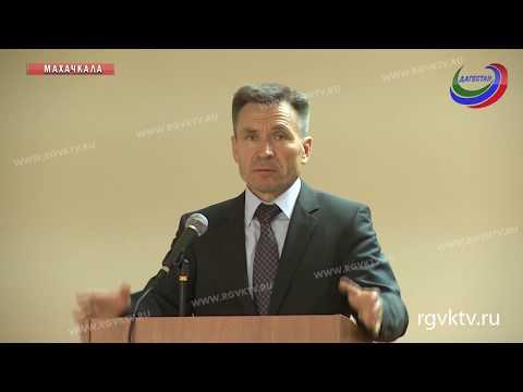Владимир Васильев представил коллективу Верховного суда Дагестана нового руководителя (видео)