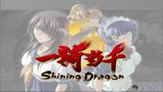 ikkitousen ps2 - मुफ्त ऑनलाइन वीडियो