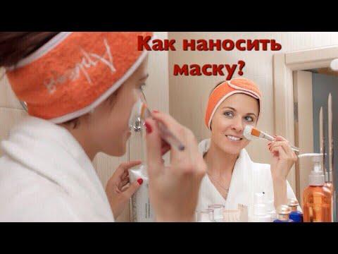 Отзывы моментальная маска для лица natura siberica отзывы