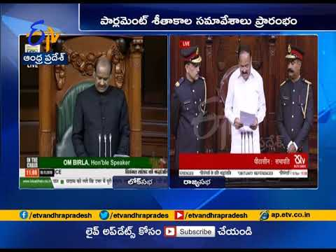 Winter Session of Parliament Begins   Both Housess Paid Homage to Arun Jaitley & Sushma Swaraj