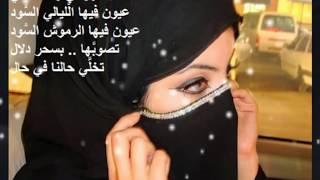 تحميل اغاني محمد عبده , عيونك ردها,جلسة عود قديم 06 MP3