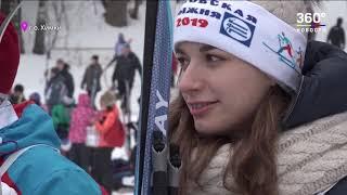 Московская лыжня 2019 на телеканале 360ТВ