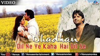 Dil Ne Yeh Kaha Hai Dil Se Full Video Song | Dhadkan | Akshay Kumar, Sunil Shetty, Shilpa Shetty |