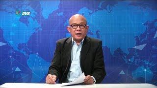 ဒီဗြီဘီ ႐ုပ္သံ ညေနခင္း သတင္းမ်ား (DVB TV 02.04.2020 Evening News)
