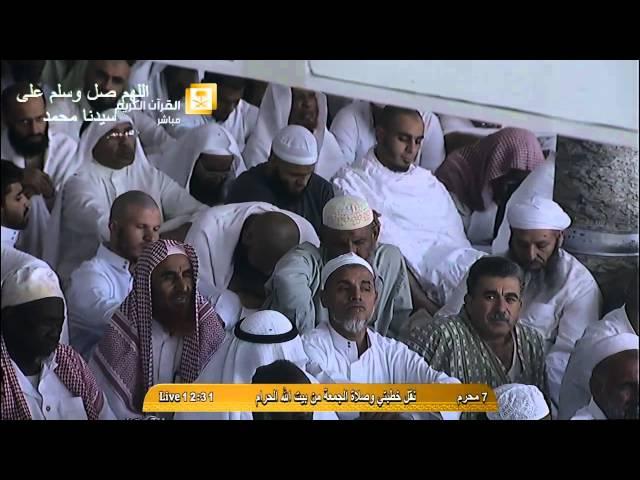 الشيخ صالح بن حميد يبكي متأثرا.. كونوا معتبرين قبل أن تكونوا عبرة