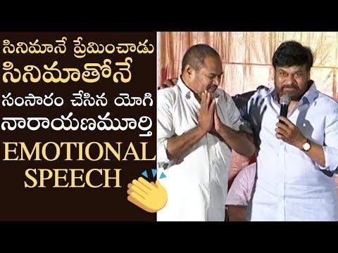 Actor Chiranjeevi Speech About Narayana Murthy At Market Lo Prajaswamyam Audio Launch