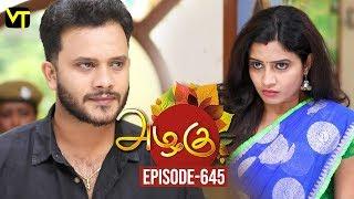 Azhagu Tamil Serial Episode 645  for this beautiful family entertainer starring Revathi as Azhagu, Sruthi Raj as Sudha, Thalaivasal Vijay, Mithra Kurian, Lokesh Baskaran & several others. Stay tuned for more at: http://bit.ly/SubscribeVT  Cast: Revathy as Azhagu, Gayathri Jayaram as Shakunthala Devi,   Sangeetha as Poorna, Sruthi raj as Sudha, Thalaivasal Vijay, Lokesh Baskaran & several others  Azhagu Episode 644 https://youtu.be/bIJLAMDkvxY  Azhagu Episode 642 https://youtu.be/tDAHWLFt08k  Azhagu Episode 641 https://youtu.be/dxidfns-Bjs  Azhagu Episode 639 https://youtu.be/YaTdy-oAtBw  Azhagu Episode 638 https://youtu.be/wCXG1UbI6Ig  Azhagu Episode 637 https://youtu.be/4VkWPBKbYxw  Azhagu Episode 636 https://youtu.be/H4eefK31clA  Azhagu Episode 635 https://youtu.be/BSGxuQtFCm4  Azhagu Episode 634 -https://youtu.be/y-9qBje756Y  Azhagu Episode 633 - https://youtu.be/sAU_aXuc2sI  Azhagu Episode 632 -https://youtu.be/OkzOJiDDYho  Azhagu Episode 631 -https://youtu.be/l6jWevZnHB8  Azhagu Episode 630 -https://youtu.be/jtzvck5ExrI  Azhagu Episode 629 - https://youtu.be/2qj7h-uHF6g   For more updates,  Subscribe us on: https://www.youtube.com/user/VisionTimeTamizh  Like Us on:  https://www.facebook.com/visiontimeindia