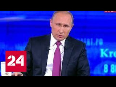 Вопрос про газопроводную амнистию. Прямая Линия с Путиным 15 июня 2017