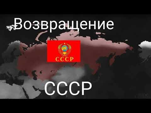 Граждане СССР дали Приказ на увольнение Физлицам РФ