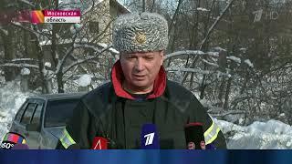 Крушение самолета АН-148 . Смотрите репортаж Россия 1