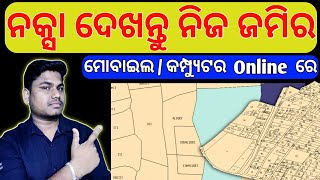 How To Find Plot Number And Name In Helps Of Internet.  Bhulekh #Subhrajit Subhra(Technical Channel)