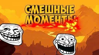 Приколы! Полная ржака- нафик учебу!)