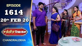 CHANDRALEKHA Serial | Episode 1614 | 20th Feb 2020 | Shwetha | Dhanush | Nagasri | Arun | Shyam