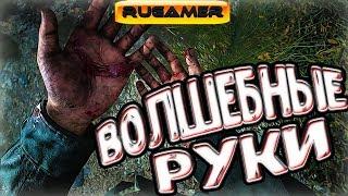 ВОЛШЕБНЫЕ РУКИ! Call Of Duty WW2   Баги, Приколы, Фейлы, Смешная Авторская Озвучка RuGamer
