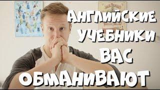 Некоторые лайфхаки для изучения английского языка - видео онлайн