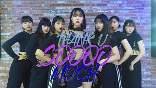Thank U Soooo Much - 유빈 (Yubin) / DANCE COVER