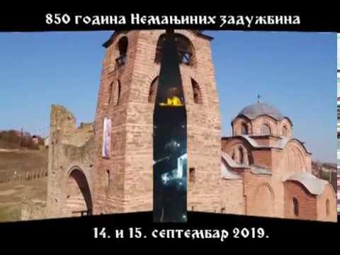 Proslava 850 godina Nemanjinih zadužbina za vikend u Kuršumliji