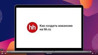 Hh. ru благовещенск амурская область для пенсионеров