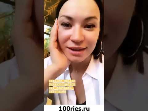 Ида Галич Инстаграм Сторис 28 мая 2019