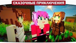 27. Нападение на деревню ДЕВУШЕК (друг Кактус) - Сказочные приключения (Minecraft Let