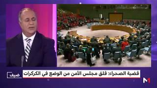 """بنحمو : الجزائر و""""البوليساريو"""" يفقدان صوابهما"""