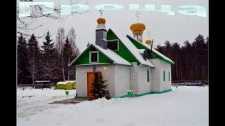 Проща. Святые источники Беларуси
