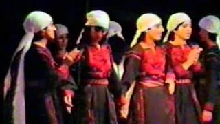 حفلة وادي التفاح في جامعة بير زيت فرقة الفنون الشعبية الفلسطينية الجزء الاول تحميل MP3