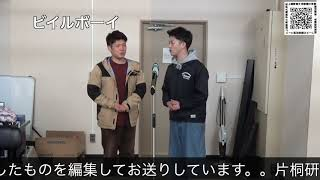 片桐研究室紹介ビデオNo.21 院生漫才